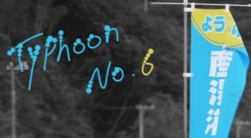 thphoon.jpg